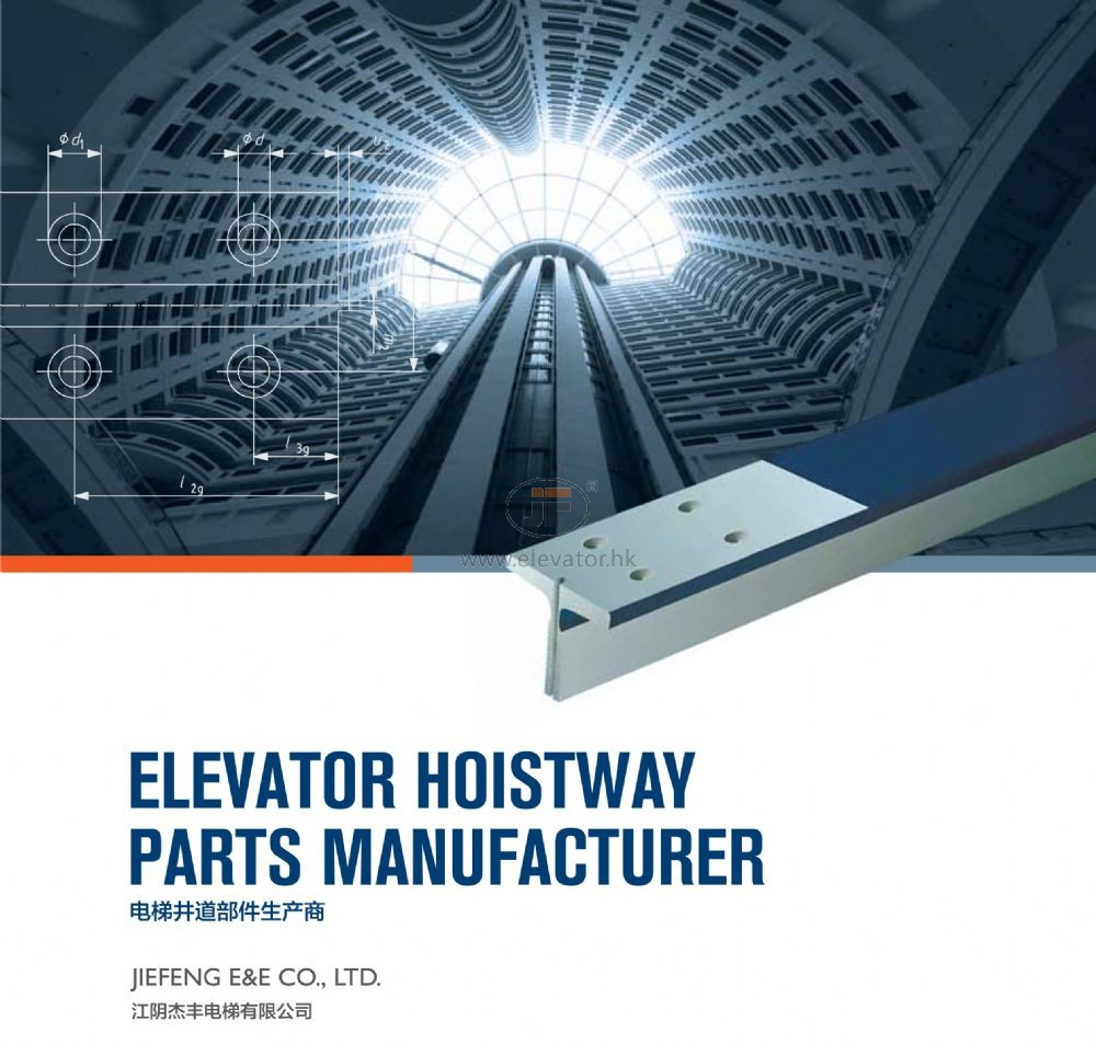 elevator hollow guide rail